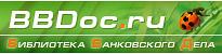 www.bbdoc.ru